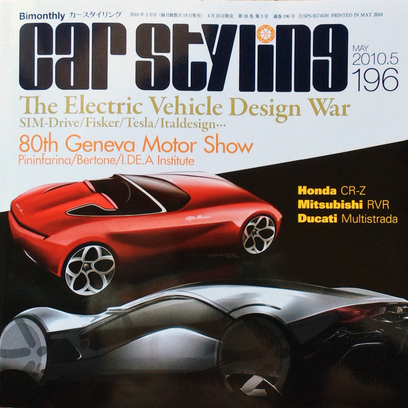 Car-Styling-196-cover-web